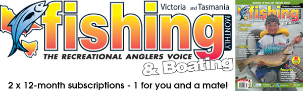 victoria-vic-fishing-monthly-fishing-tournament-prize-600x180
