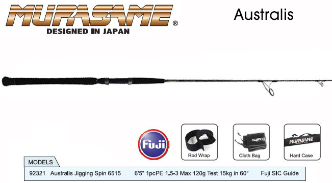 murasame-fishing-rods-australis_651x360