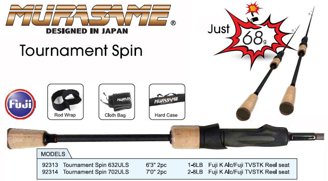 murasame-fishing-rods-tournament-spin_651x360