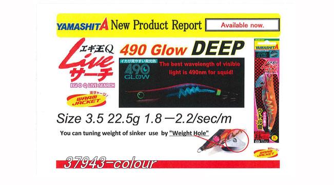 Yamashita-LIVE-Search-490-Glow-squid-jigs_DEEP_651x360
