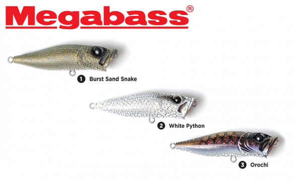 Megabass Pop X fishing lure