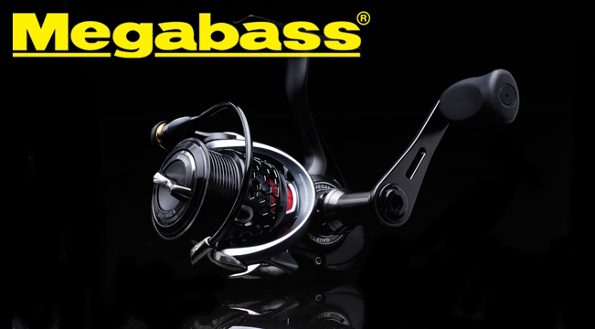 Megabass Gaus Spin Reel | New Products | Get Fishing