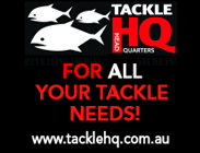 tackle hq online fishing store logo