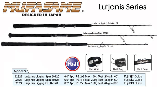 murasame-fishing-rods-lutjanis-series_651x360