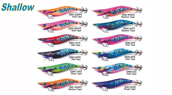 Yamashita-LIVE-Search-490-Glow-squid-jigs_SHALLOW-colours_651x360